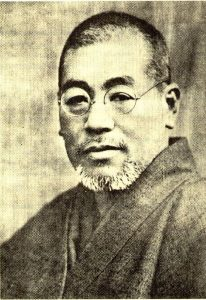 grandmaster_412px-Mikaousui